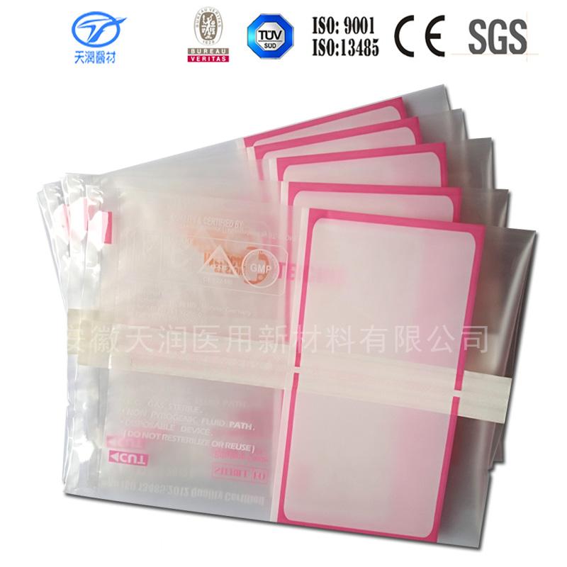医用复合袋,医用一次性灭菌平卷袋,医用透析纸加复合膜热封平卷袋 医用复合袋