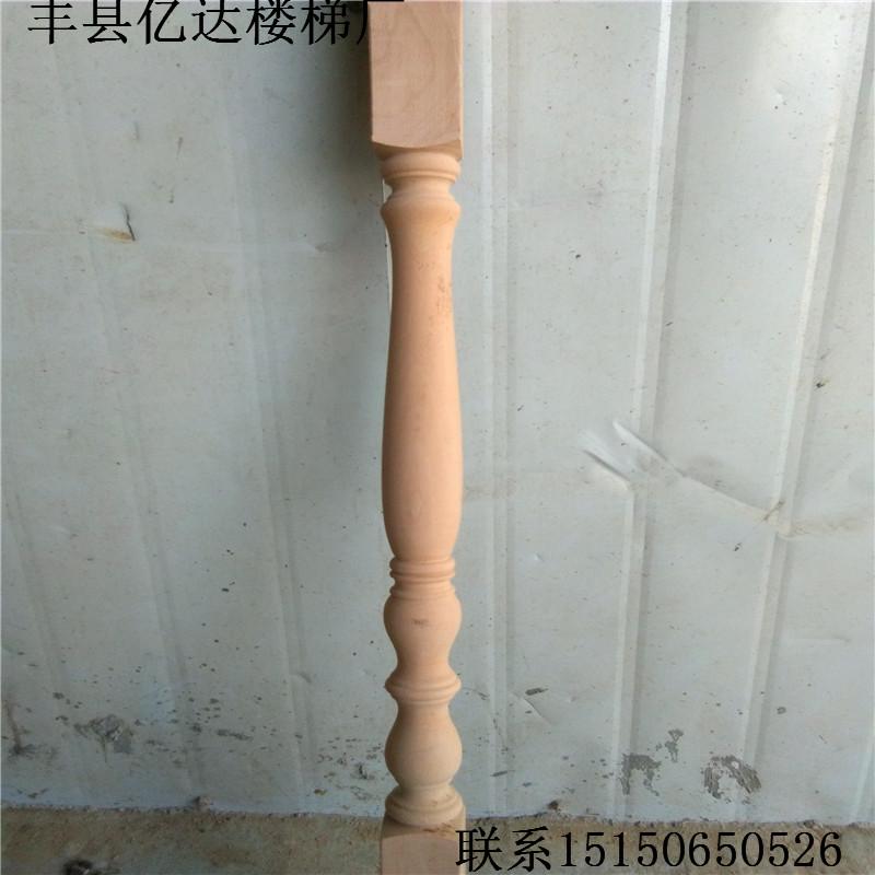 实木楼梯立柱,楼梯立柱,实木立柱 实木楼梯立柱,楼梯立柱生产商