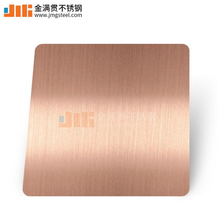 广东哪里有304彩色拉丝不锈钢装饰板 广东玫瑰金拉丝不锈钢板供应商 哪里有卫浴装饰材料