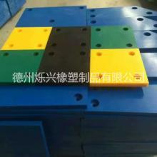 供应青岛护舷贴面板  超高分子聚乙烯护舷贴面板 高分子聚乙烯板批发