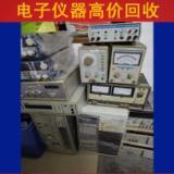 供应东莞废品回收家电电器回收