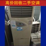 回收空调电视冰箱洗衣机沙发桌椅床
