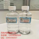 D80低芳环保型溶剂油 适用于作高档无味气雾剂、挥发性高速冲压油、车用喷蜡稀释剂等