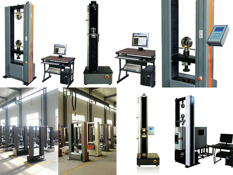 橡胶试验机,橡胶检测设备