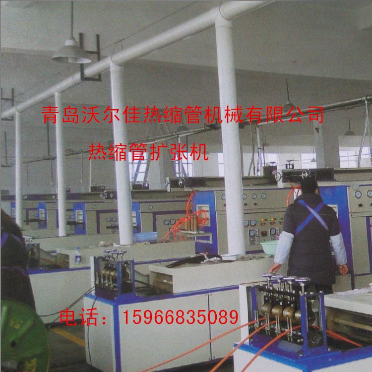 热缩管生产挤出机 热缩管生产机器  热缩管生产线 母排热缩管生产机器 光纤热缩管生产机器设备