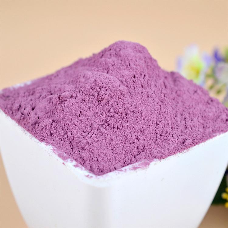 紫薯粉紫薯粒厂家直销