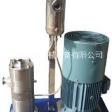 防冻液高速均质机 防冻液高速均质机GRS2000