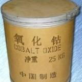 临夏储氢合金粉回收 甘南镍钴锰酸锂回收 广西碳酸钴回收
