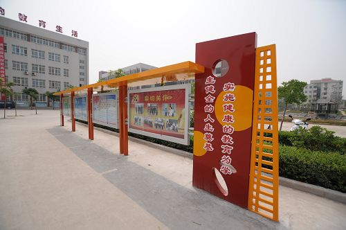 学校宣传栏制作厂家 江苏学校宣传栏制作厂家