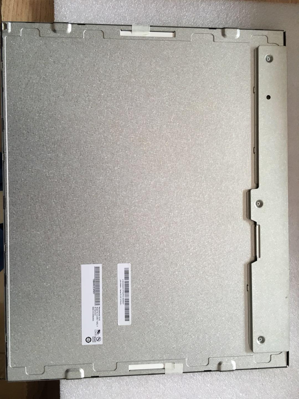 供应M170ETN01.1工业触摸显示屏_17寸液晶屏工业触摸显示屏报价_工业触摸显示屏供应商