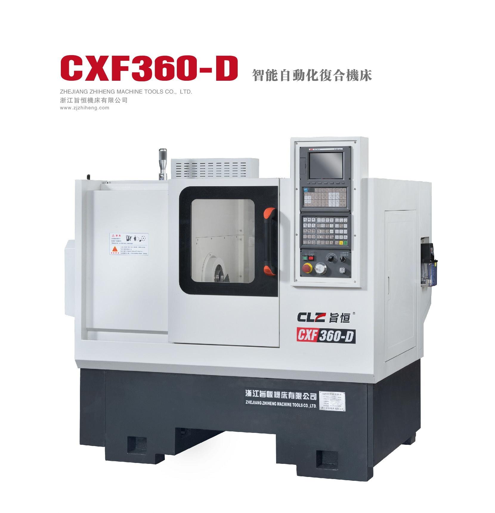 供应电主轴车铣复合机床厂家直销 数控机床CXF360-D 电主轴车铣复合36型数控车床价格