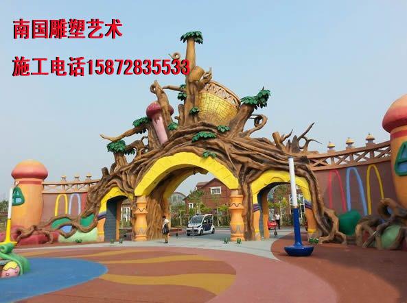游乐园大门效果图游乐场大门设计公园大门动物园大门欢乐谷大门景区
