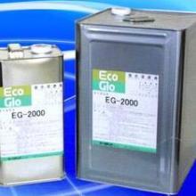 进口EG-2000水洗型荧光渗透探伤剂