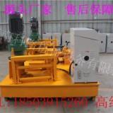 型钢冷弯机操作规程/ 液压工字钢冷弯机