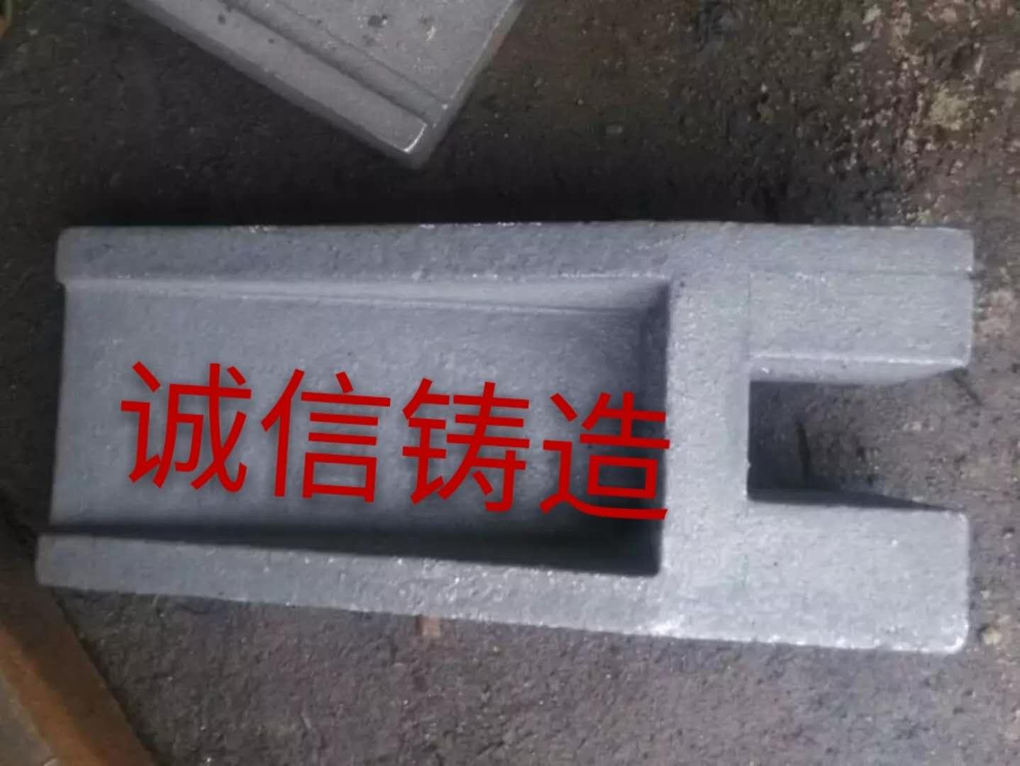【厂家直销】 铸铁件 生铁铸件 铁件