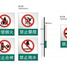 安全警示牌   安全警示牌厂家直销  安全警示牌生产厂家  安全警示牌供应商