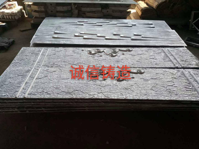 【生产加工】 球墨铸铁 机械加工 配重铁 生铁铸件