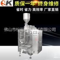 广东液体包装机食品粉剂包装机