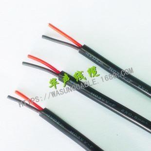 国标橡胶线ccc二芯 三芯 2*0.5电源线  2*0.5电源线厂家 2*0.5电源线批发