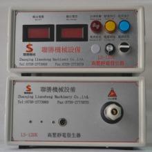 供应120KV喷漆静电发生器-油性油漆喷漆设备