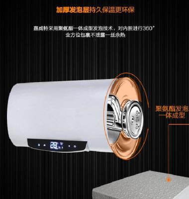 电热水器图片/电热水器样板图 (4)