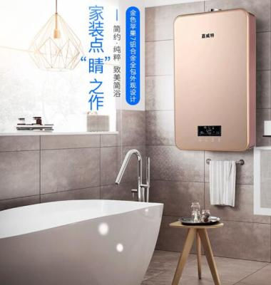 燃气热水器图片/燃气热水器样板图 (1)
