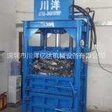 废金属打包机、不锈钢边角料打包机、深圳废金属打包机厂家