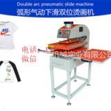 工厂直销热转印平面服装自动烫画机 气动双工位烫画机气压转印机