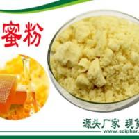 宁夏蜂蜜粉100%速溶