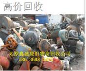 太原废旧设备回收|太原旧电线电缆回收|太原废旧变压器回收