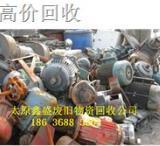 废铁回收厂商  废铁回收 废铁回收公司 废铁回收价格