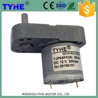 永磁64MM偏心直流减速电机