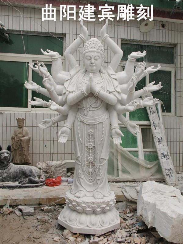 厂家供应汉白玉千手观音雕像石雕观音像