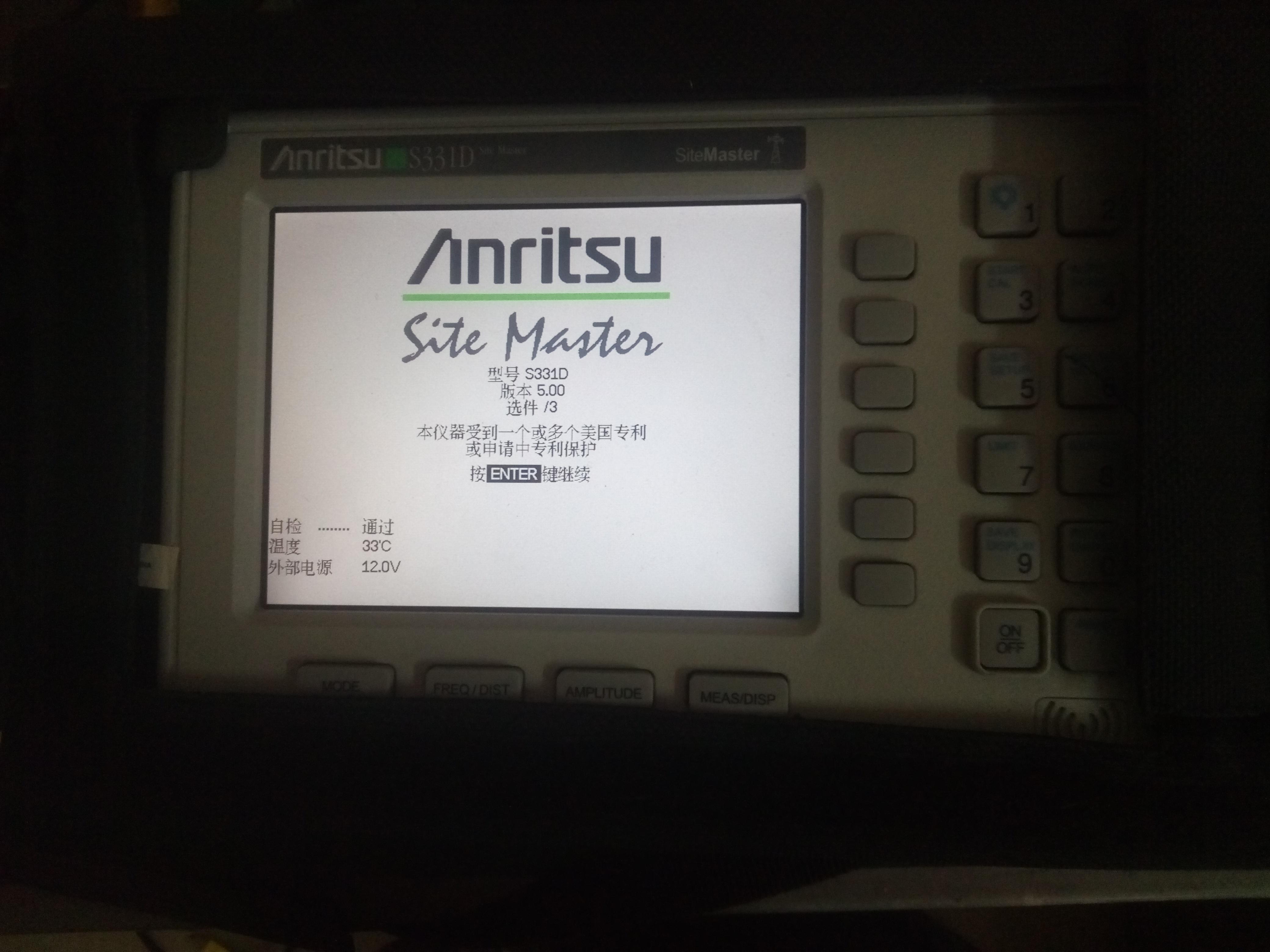 手持式电缆与天线分析仪