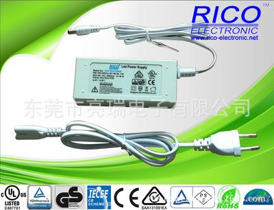 专业供应白色外壳24V1.5A36W开关电源.美规UL户内桌面式电源