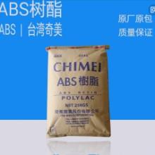 厂家直销大量树脂化工原料品质保证批发