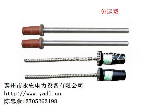 供应汽轮机专用不锈钢螺栓加热棒批发 不锈钢螺栓加热棒厂家 不锈钢螺栓加热棒批发