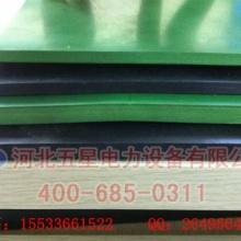 冀虹绝缘胶垫 绝缘板是什么材质?规格多少?五星绝缘板7图片