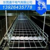 供应网格桥架、网格走线架、网状走线架金属网格式桥架300*100