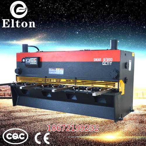 数控高精度剪板机 4x3200剪板机价格