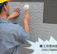 珠海瓷砖胶生产厂家珠海耀王邦强力瓷砖胶供货商珠海瓷砖胶生产厂批发