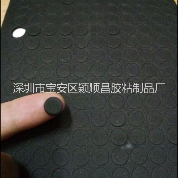 eva胶垫 防震防滑EVA泡棉脚垫 防火阻燃泡沫垫片 3m背胶高弹海绵垫价格优惠