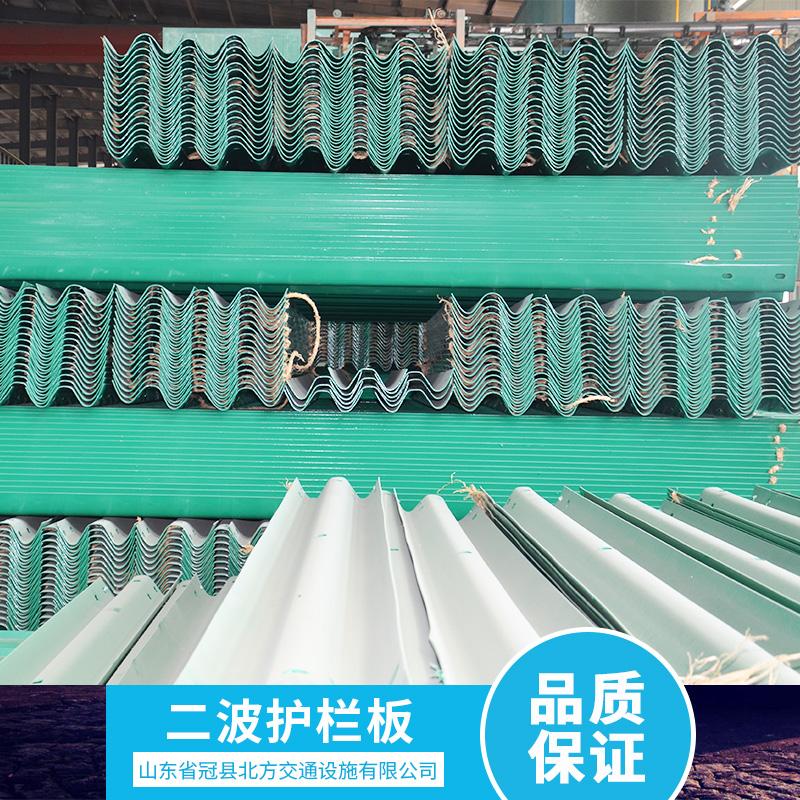 供应二波护栏板图片/供应二波护栏板样板图 (4)