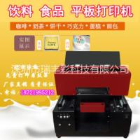 能在咖啡上打印照片的机器