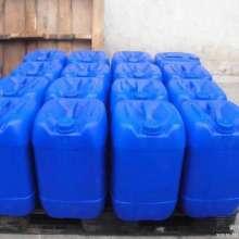 供应中山有机硅消泡剂、有机硅水性消泡剂价格、化工厂污水消泡剂图片