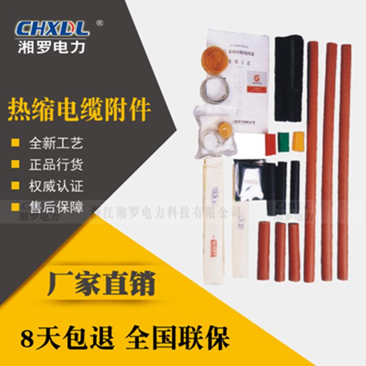 NSY-10/3.2高压电缆接头销售