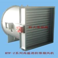 长沙系统高温消防排烟风机厂家直销 供应优质排烟风机图片报价