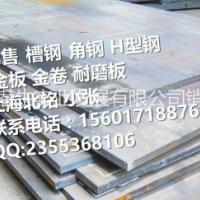 兴澄 耐磨板 NM400 10个厚的