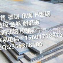 日照 Q345D 热轧横切板 6个厚的什么价批发