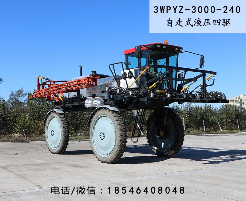 丰诺植保自走式240马力喷药机液压四驱3WPJZ-3000-240